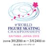 世界フィギュアスケート選手権2019代表選手と日程!テレビ放送時間と羽生結弦選手は?