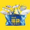 IKEAイケア福袋&初売り2019全店まとめ!今年は2019円セールや抽選会・福引き狙いで